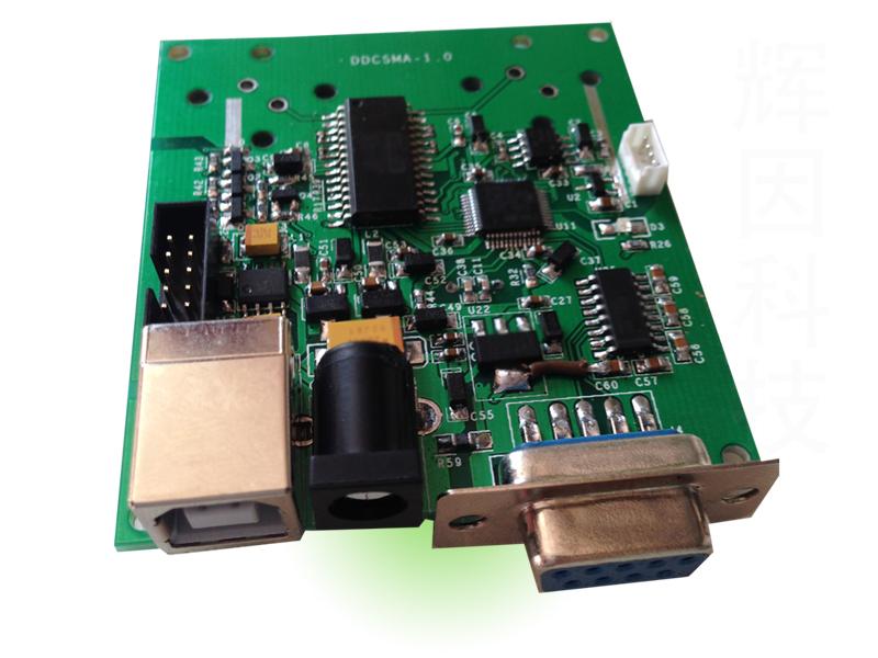 硅光二级管紫外检测器方案
