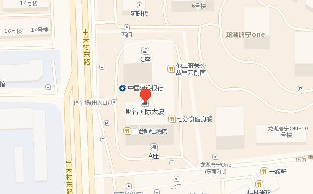 公司地址1