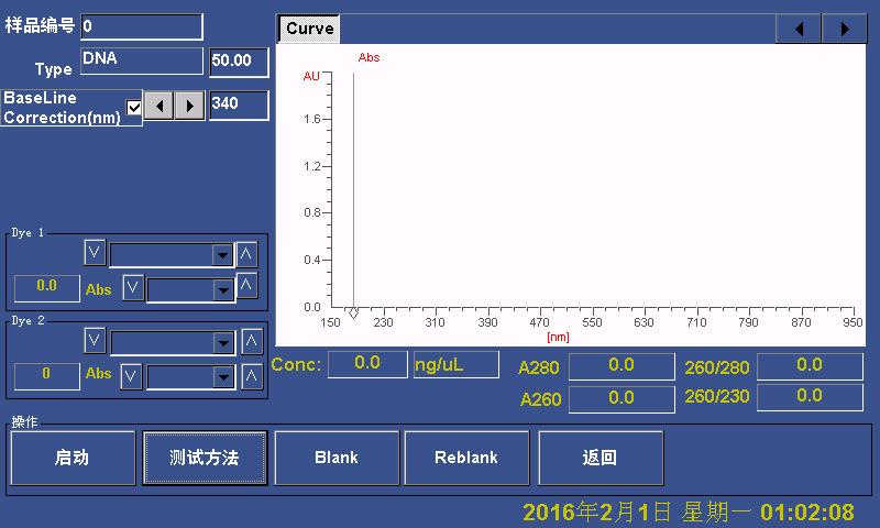 辉因科技VSPM100便携式高精度紫外分光光度计-Microarray