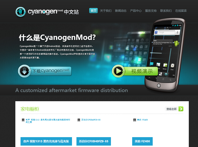 cynogen中文站