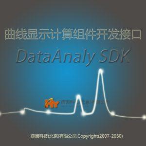 HY-DataAnaly曲线显示计算组件